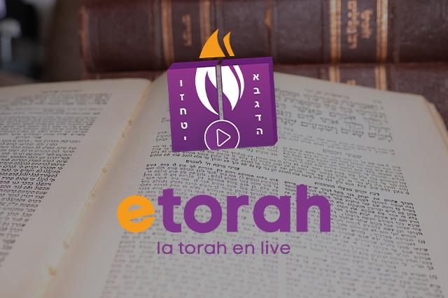 Cours de Torah - Application E-Torah
